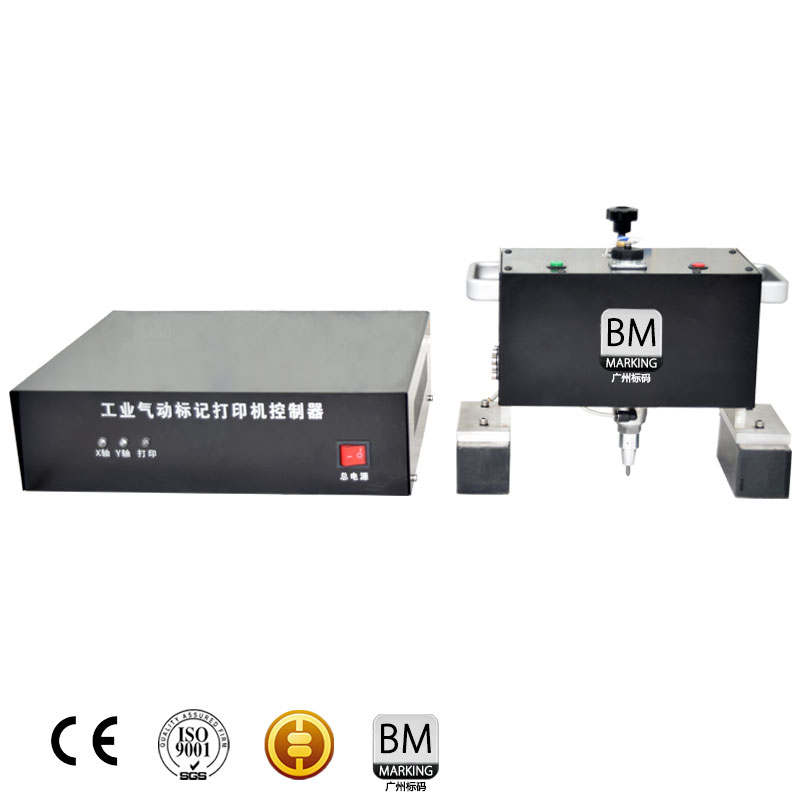 Portable VIN Number Marking Machine BM-10T